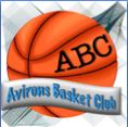 Avirons Basket Club